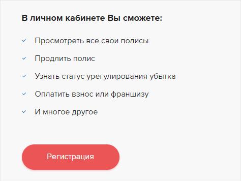 адреса московского кредитного банка в спб