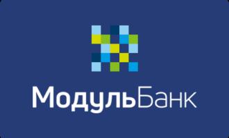 МодульБанк - открыть расчетный счет для ИП, ООО онлайн заявка