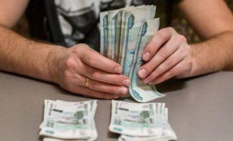Проверенные онлайн займы на карту быстро без процентов и отказов