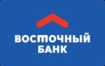 Восточный Банк открыть расчетный счет для ООО, ИП
