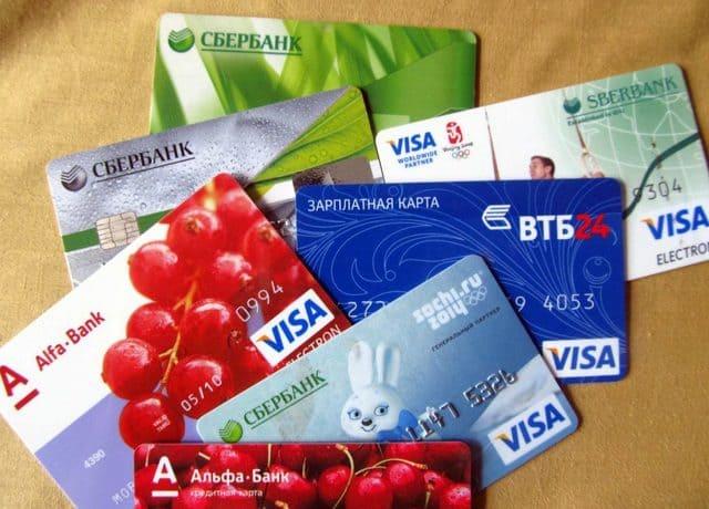 Заказать онлайн бесплатно зарплатную карту