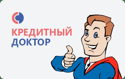 совкомбанк оформить кредит наличными онлайн seasonvar