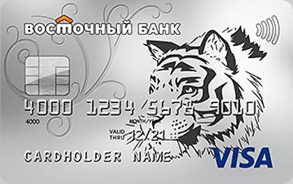 Кредитная карта Восторг от Восточного банка, условие, оформление