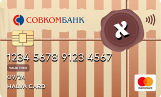 Кредитная карта Совкомбанка с льготным периодом