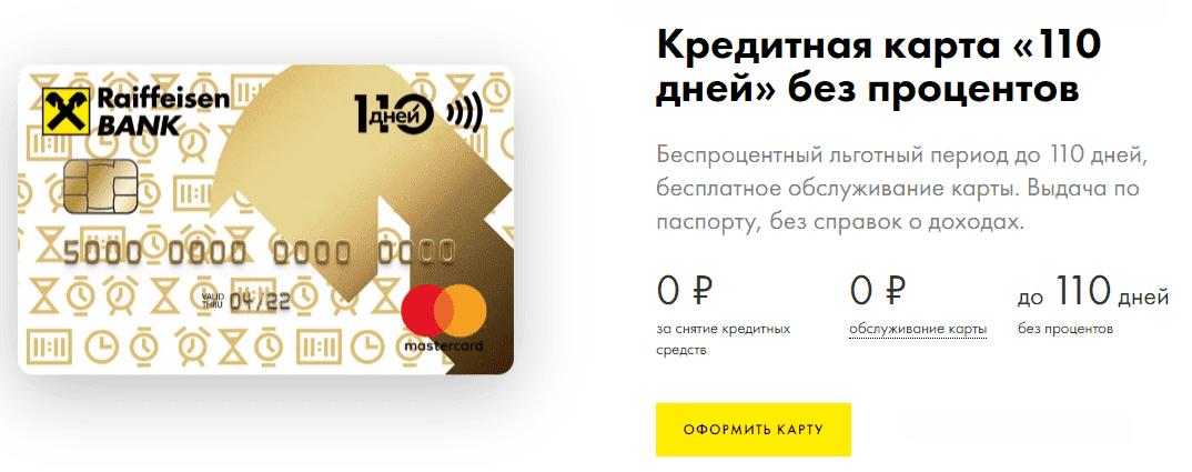 Калькүлятор кредитный почта банк онлайн