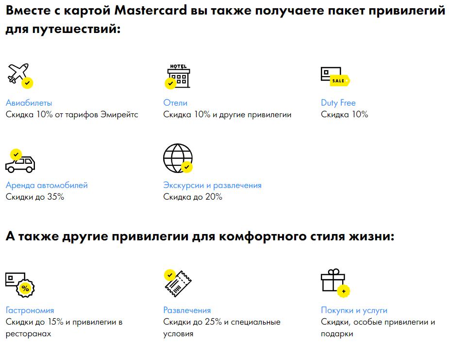 Кредитная карта райффайзен банка 110 дней онлайн
