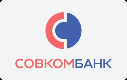 Совкомбанк: оформление кредита онлайн