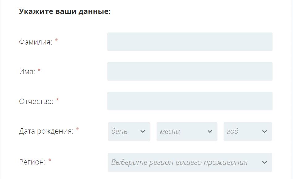 Заявка на кредит в совкомбанке онлайн официальный онлайн заявка на кредит почта банк