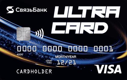 Дебетовая карта с Ultracard Связь Банка с кэшбэком, оформить онлайн заявку