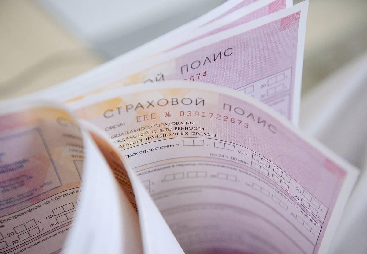 Купить онлайн электронный страховой полис ОСАГО через интернет дешево