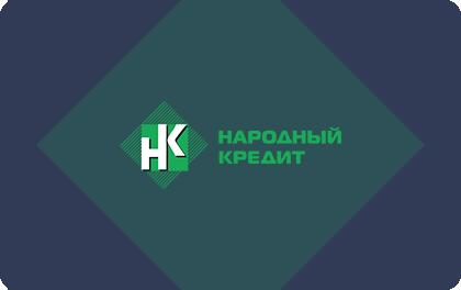 Народный кредит онлайн займ под ПТС