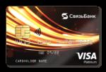 Связь Банк оформить онлайн заявку на кредитную карту