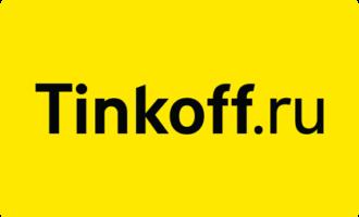 Тинькофф страхование купить страховой полис ОСАГО онлайн на официальном сайте