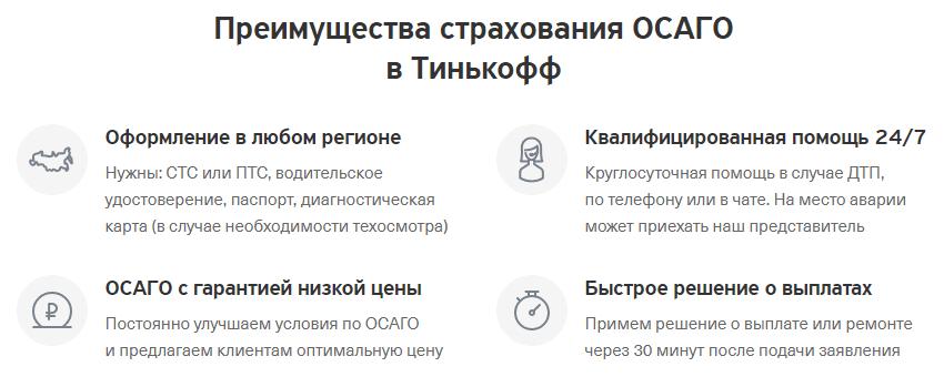 Такси get москва официальный сайт кому жаловаться