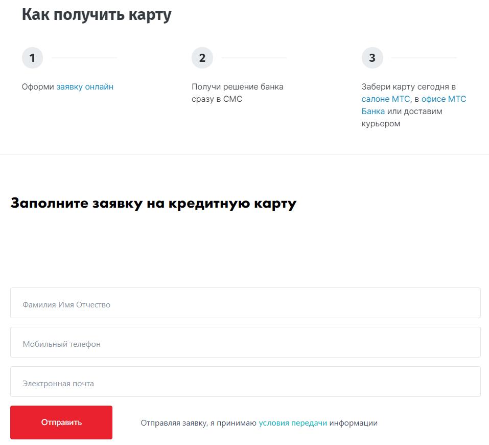 Займ 5000 рублей онлайн