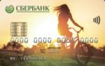 Заказать онлайн дебетовую карту Сбербанка Молодежная