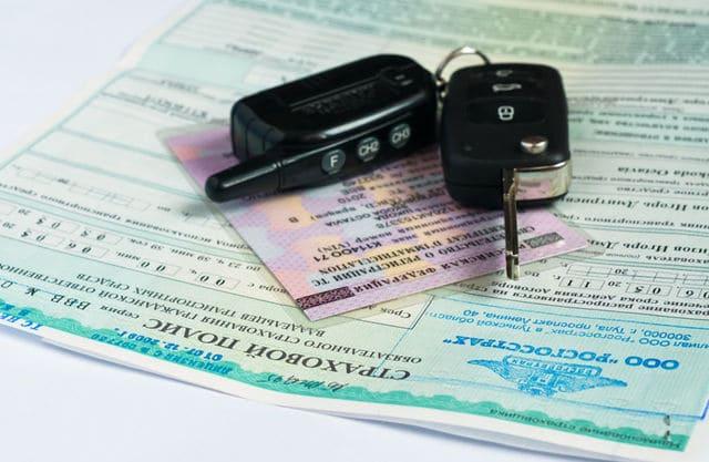 Застраховать онлайн автомобиль ОСАГО