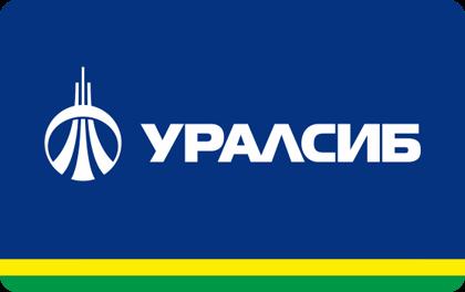 УралСиб банк - кредит наличными
