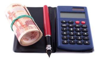 Калькулятор расчета начисления процентов по сумме займа онлайн