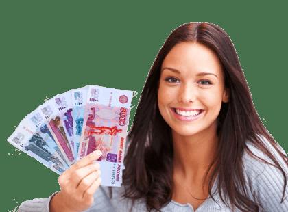 Оформить и взять займ онлайн круглосуточно без визита в банк