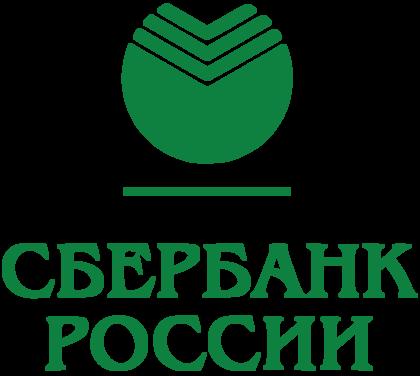 Вакансии Сбербанка в Москве и регионах без опыта работы