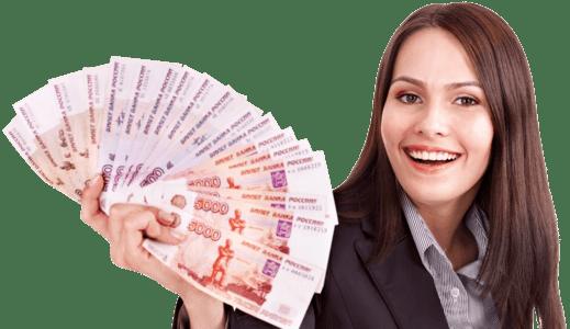 Взять займ на карту без отказа онлайн за 5 минут 60000 рублей безработному