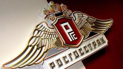 Застраховать автомашину онлайн ОСАГО в Росгосстрах на официальном сайте