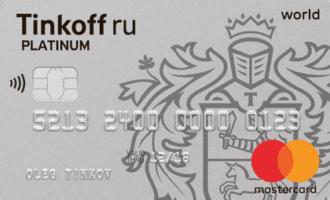 Кредитная карта Тинькофф  All Games Visa Тинькофф Банка: условия пользования 2020, оформить онлайн заявку