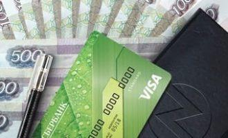 Займы на карту Сбербанка мгновенно круглосуточно без отказа срочно