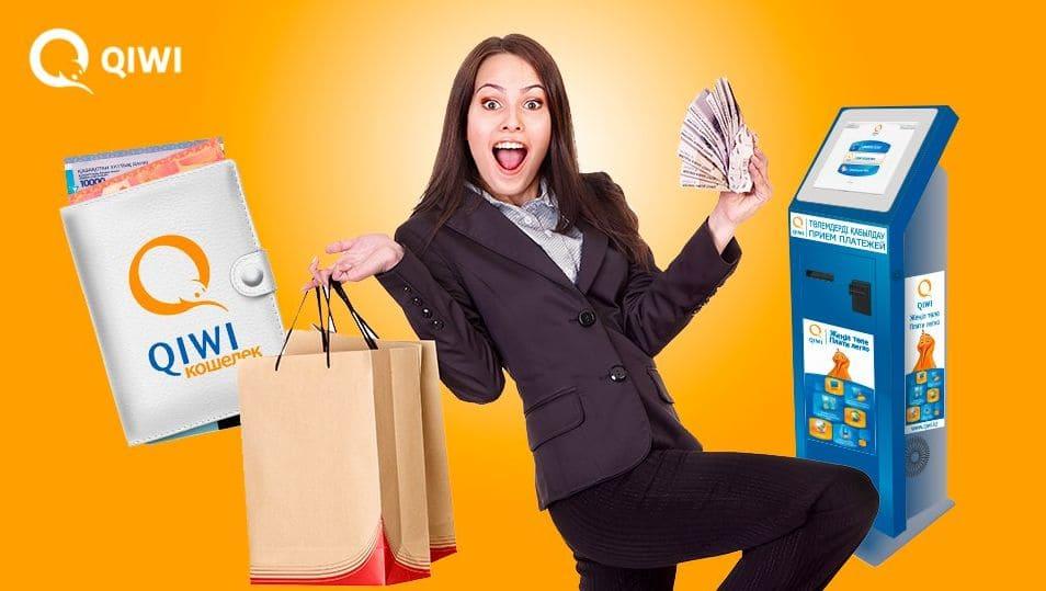 Займы онлайн на Киви кошелек срочно без отказов и проверок