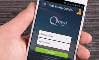 Займы онлайн на Киви кошелек без отказов мгновенно круглосуточно