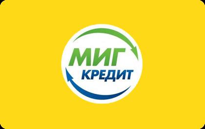 Миг Кредит - выданный займ по ПТС