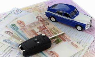 Получить полис ОСАГО онлайн страхования за 5 минут