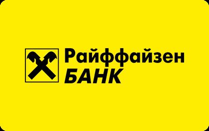 Тарифы на РКО Райффайзенбанка для ИП юридических лиц