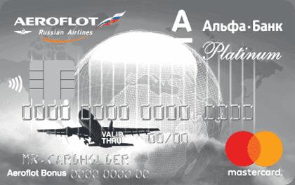 Альфа-Банк - дебетовая карта Аэрофлот