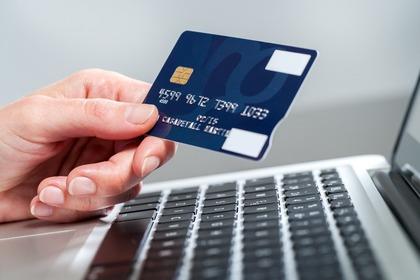 Оформить займ онлайн на карту срочно без отказа и проверок
