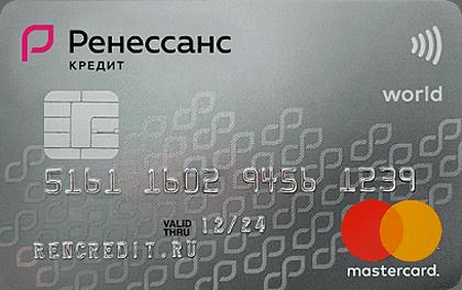 Ренессанс кредит - кредитная карта 365 дней