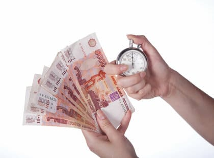 Взять срочно займ онлайн на карту без отказа и проверки