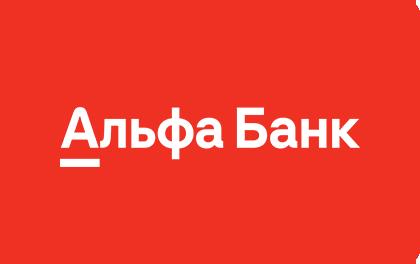 Альфа-Банк - ипотека в новостройке