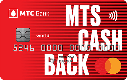 МТС банк - карта рассрочки CashBack