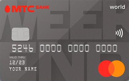 МТС банк - карта рассрочки Деньги Weekend