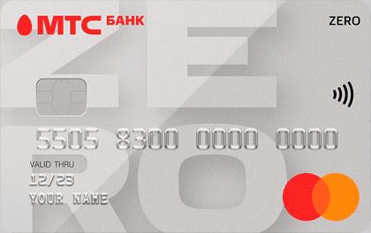 МТС банк - карта рассрочки Деньги Zero