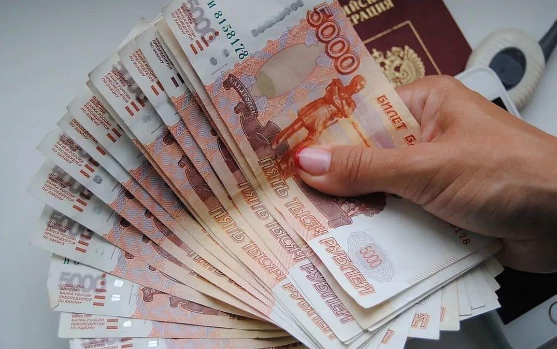 Подать онлайн заявку на кредит наличными во все банки России
