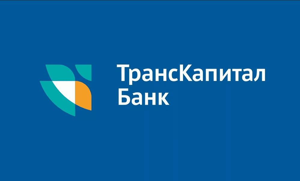 Транскапиталбанк - ипотека в новостройке