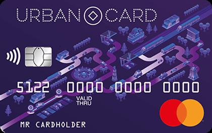 Urban Card кредитная карта Европа банка оформить онлайн заяавку