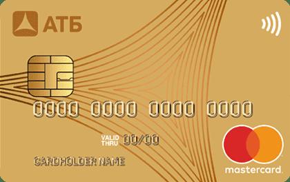 АТБ - кредитная карта Универсальная