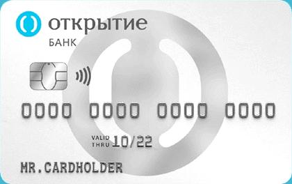 Банк Открытие - кредитная карта Opencard