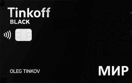 Тинькофф Банк — дебетовая карта Tinkoff Black МИР