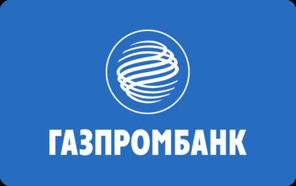 Газпромбанк - ипотека Новоселы