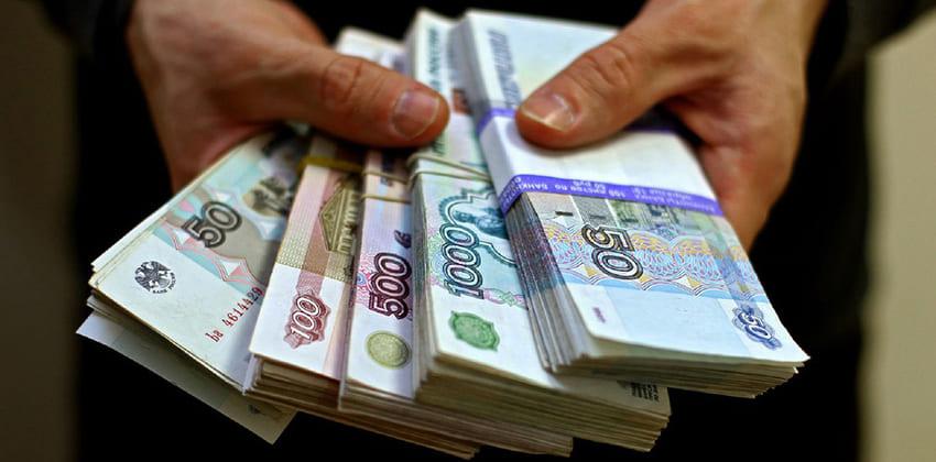 Кредиты до 100000 рублей и выше наличными без справок и поручителей
